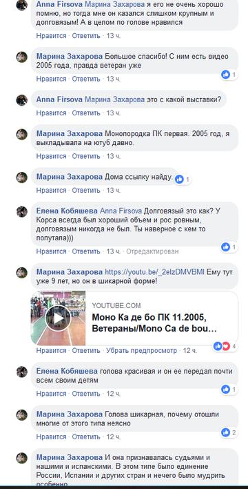 http://sh.uploads.ru/t/tzMBW.png