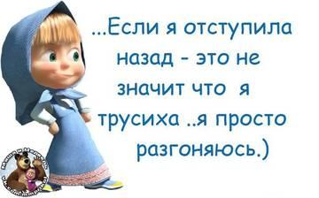 http://sh.uploads.ru/t/u4IbM.jpg