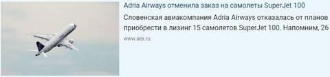 http://sh.uploads.ru/t/u5tBz.jpg