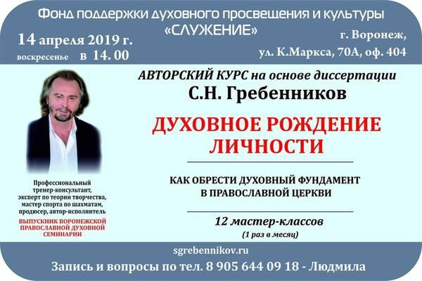 http://sh.uploads.ru/t/u6oqB.jpg