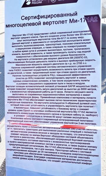 http://sh.uploads.ru/t/u7502.jpg