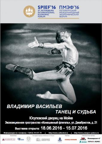 http://sh.uploads.ru/t/u7cGj.png