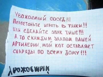 http://sh.uploads.ru/t/uAt61.jpg