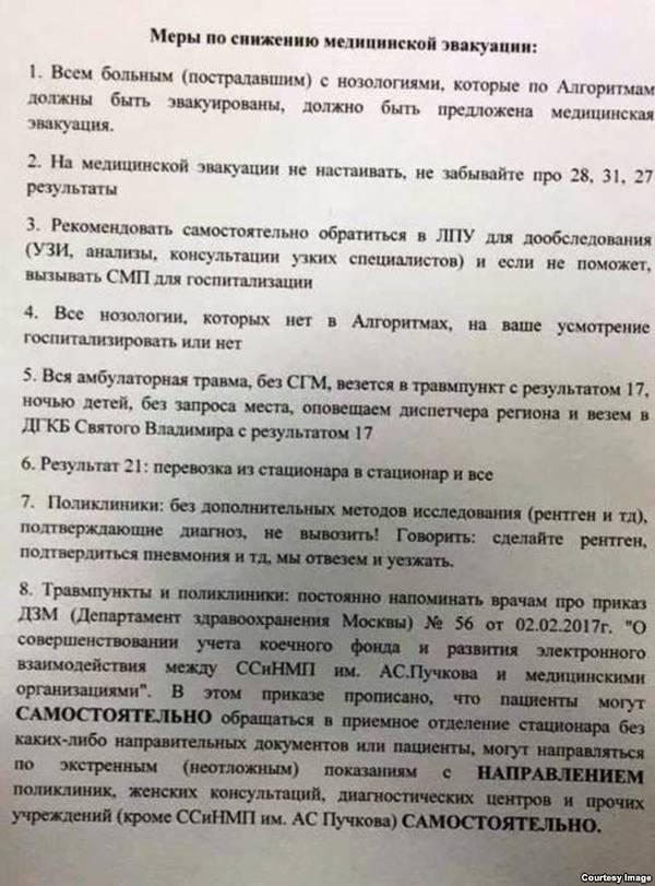 http://sh.uploads.ru/t/uBrC8.jpg