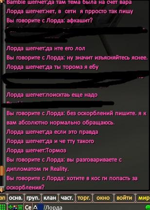 http://sh.uploads.ru/t/uC3dN.jpg