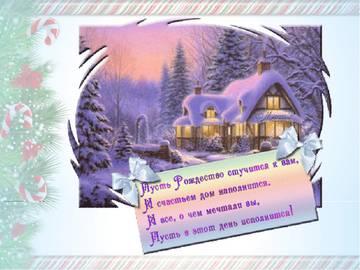 http://sh.uploads.ru/t/uDKjQ.jpg