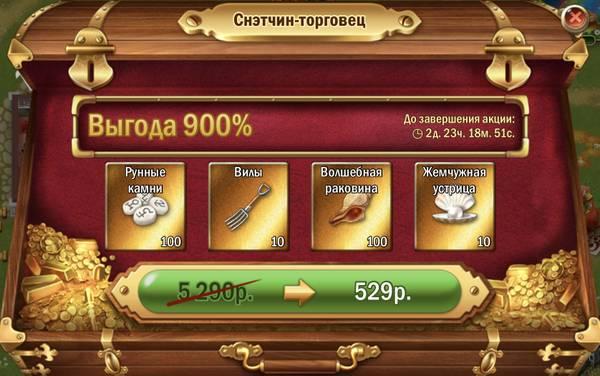 http://sh.uploads.ru/t/uEpwm.jpg
