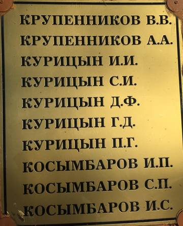 http://sh.uploads.ru/t/uFBOQ.jpg