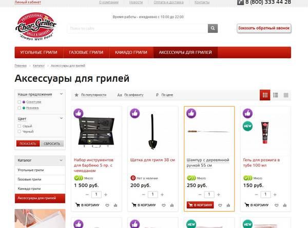 http://sh.uploads.ru/t/uFTGZ.jpg