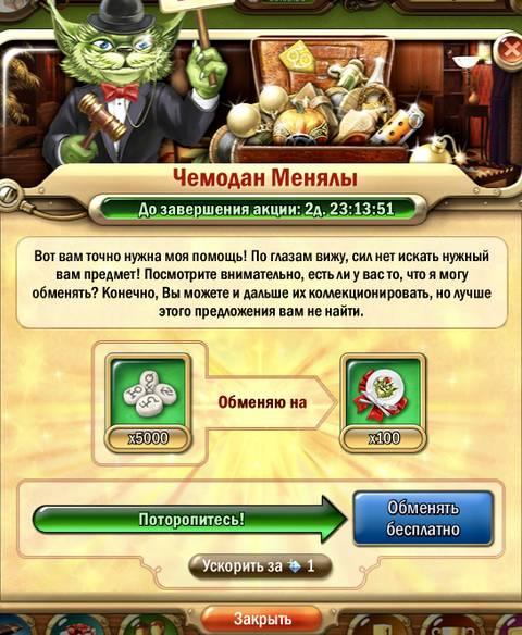 http://sh.uploads.ru/t/uGhLc.jpg