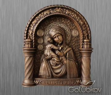 http://sh.uploads.ru/t/uHzfn.jpg