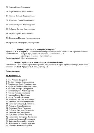 http://sh.uploads.ru/t/uKo17.jpg