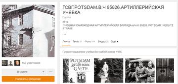 http://sh.uploads.ru/t/uLmoz.png
