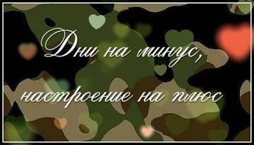 http://sh.uploads.ru/t/uPIxT.jpg