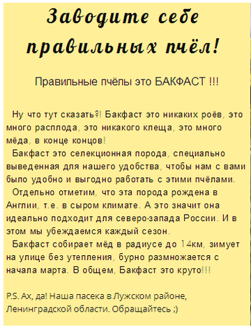 http://sh.uploads.ru/t/uQ2Vs.png