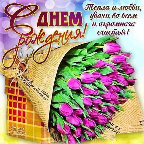 http://sh.uploads.ru/t/uS2vG.jpg