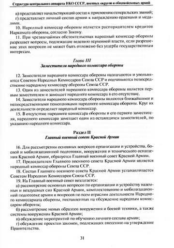http://sh.uploads.ru/t/uS7e6.jpg
