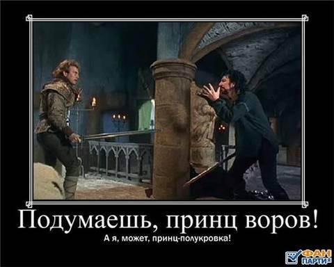 http://sh.uploads.ru/t/uTE3W.jpg