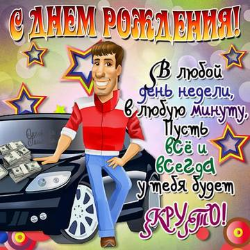 http://sh.uploads.ru/t/uUfPS.jpg