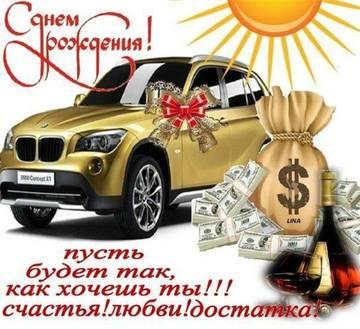 http://sh.uploads.ru/t/uWbKO.jpg