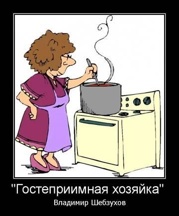 http://sh.uploads.ru/t/ue6zI.jpg