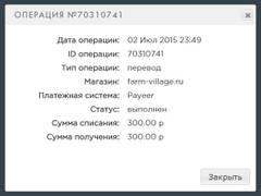 http://sh.uploads.ru/t/ueYFR.jpg