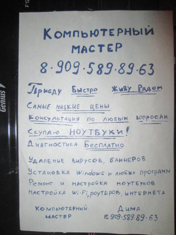 http://sh.uploads.ru/t/uiRcx.jpg