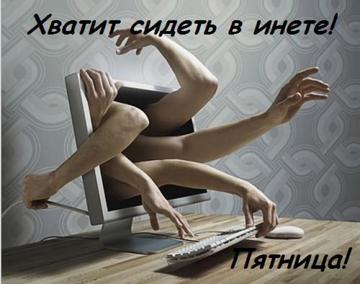 http://sh.uploads.ru/t/uj89R.png