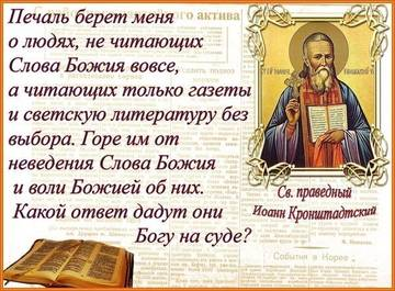 http://sh.uploads.ru/t/ujHL2.jpg