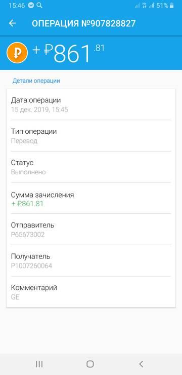 http://sh.uploads.ru/t/ule2y.jpg