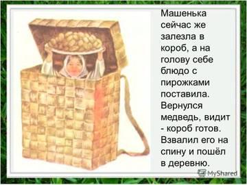 http://sh.uploads.ru/t/usfCZ.jpg