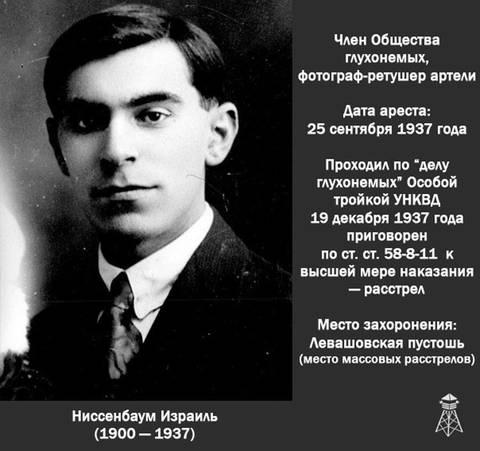 http://sh.uploads.ru/t/ux36w.jpg