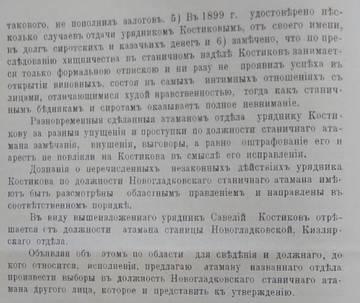 http://sh.uploads.ru/t/v0xLJ.jpg
