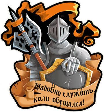http://sh.uploads.ru/t/v2DjP.jpg