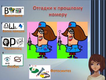 http://sh.uploads.ru/t/v3Vsr.png