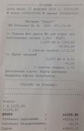 http://sh.uploads.ru/t/v7HO5.png