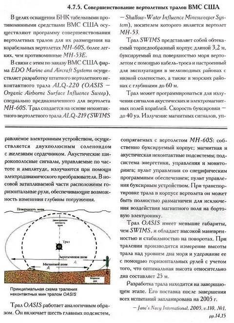 http://sh.uploads.ru/t/vCmoR.jpg