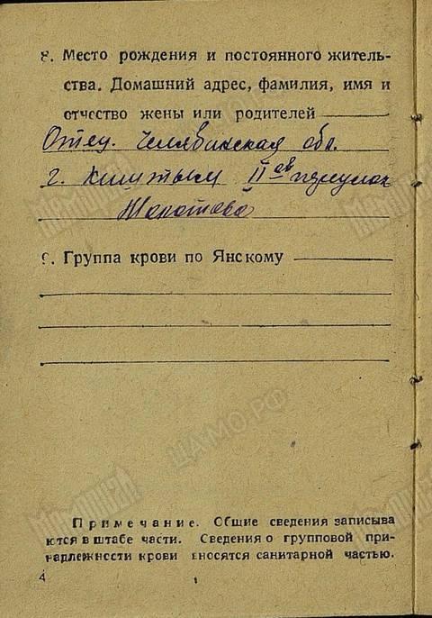 http://sh.uploads.ru/t/vHf4M.jpg