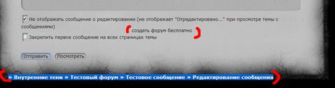 http://sh.uploads.ru/t/vT3oD.png