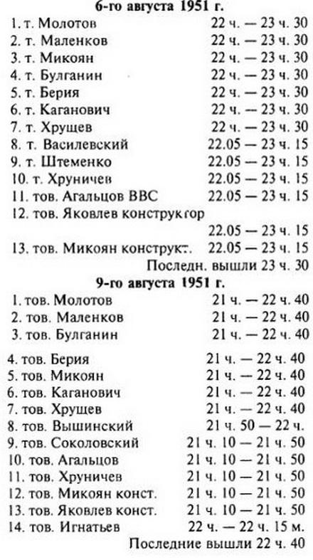 http://sh.uploads.ru/t/vVLH5.jpg