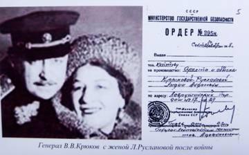 http://sh.uploads.ru/t/vY9G5.jpg