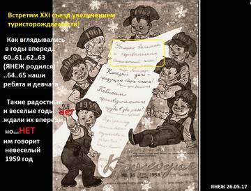 http://sh.uploads.ru/t/vb8yS.jpg