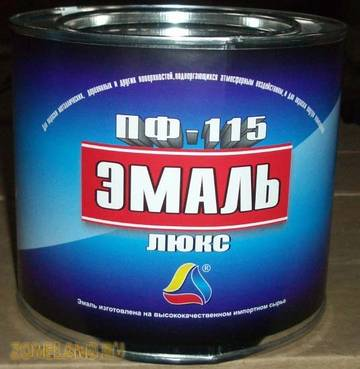 http://sh.uploads.ru/t/vbr56.jpg
