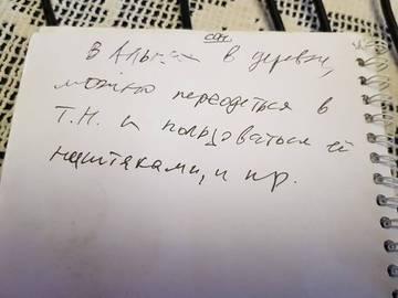 http://sh.uploads.ru/t/vbtUH.jpg