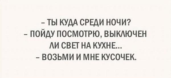 http://sh.uploads.ru/t/veO8P.jpg