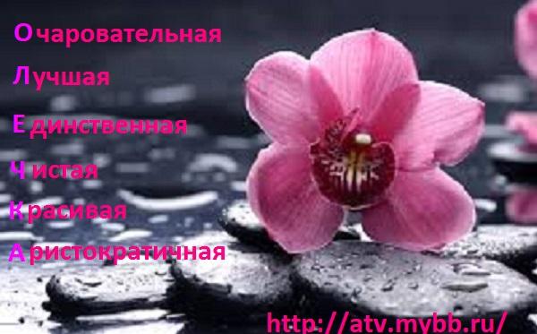 http://sh.uploads.ru/t/venm3.jpg
