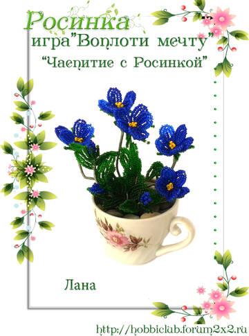 http://sh.uploads.ru/t/vgLh6.jpg