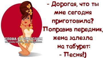 http://sh.uploads.ru/t/vhGgV.jpg