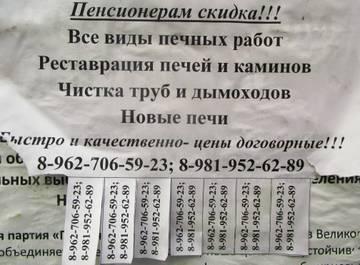 http://sh.uploads.ru/t/vi1Al.jpg