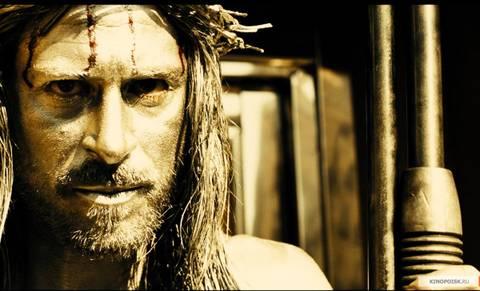 Ведьмы из Сугаррамурди - Враждебное кино